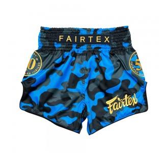 Шорты для тайского бокса Fairtex (BS-1917 Golden Jubilee Solid)