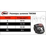 Шлем для бокса Twins Special FHGL-3 TW5