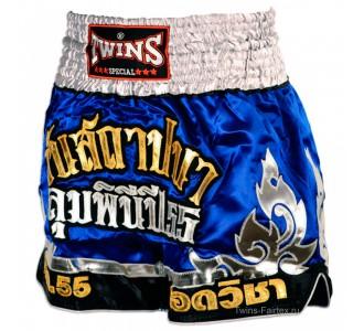 Шорты для тайского бокса Twins Special (T-20 blue)