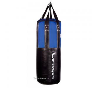 Боксерский мешок Fairtex (HB-2)