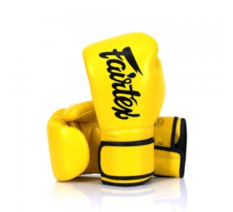 Детские боксёрские перчатки Fairtex (BGV-14 yellow)